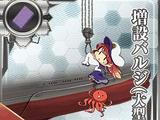 Đáy tàu chống ngư lôi (Lớn)