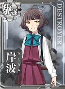 Kishinami