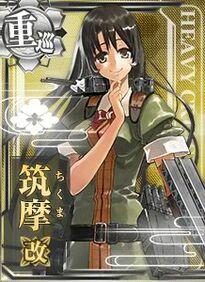 Chikuma M