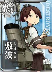 Shikinami