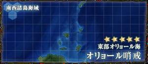 Bản đồ 2 2-3 Banner
