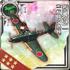 Reppuu Kai Ni (Chiến đội 1 Tinh nhuệ) Card