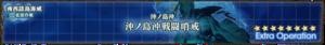 Bản đồ 2 2-5 Banner