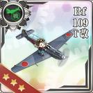 Bf 109T Kai 158 Card