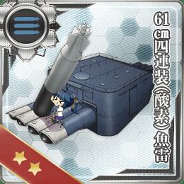 Equipment015-1