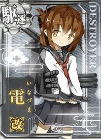 Inazuma M