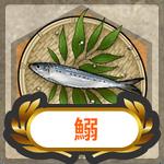 Cá mòi