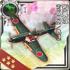 Reppuu Kai (Không đội 352 Tinh nhuệ )Card