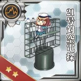 Equipment030-1