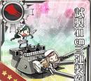 Pháo 3 nòng 41cm Nguyên mẫu