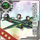 Type 1 Land-based Attack Aircraft Model 22A 180 Card