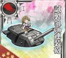 Pháo 2 nòng 51cm Nguyên mẫu