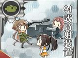 Trang bị cao xạ Kiểu 94