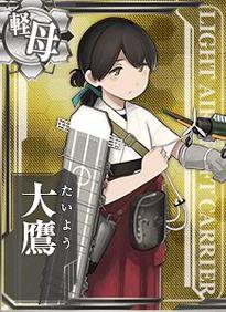 Kasuga Maru M