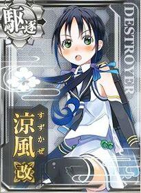 Suzukaze M