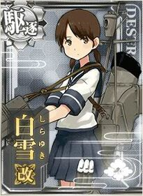Shirayuki M