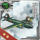 Type 1 Land-based Attack Aircraft 169 Card
