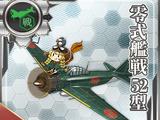Máy bay tiêm kích Kiểu 0 Mẫu 52