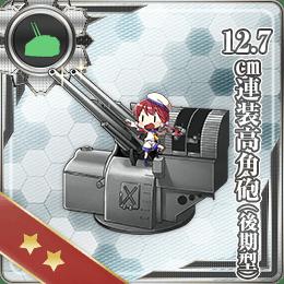 Equipment091-1