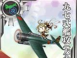 Máy bay ném ngư lôi Kiểu 97 (Đội Tomonaga)