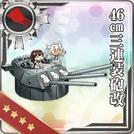 46cm Triple Gun Mount Kai 276 Card