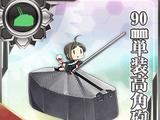 Pháo cao xạ đơn 90mm