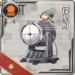 Equipment074-1