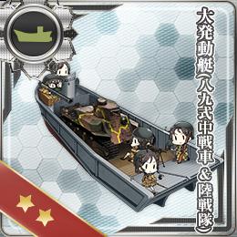 Equipment166-1
