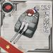 Equipment002-1