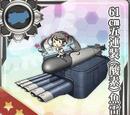 Ngư lôi 5 ống 61cm (Ôxy)