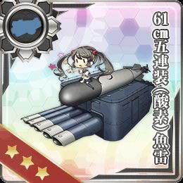 Equipment58-1