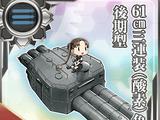 Ngư lôi 3 ống 61cm (Ôxy) Mẫu sau