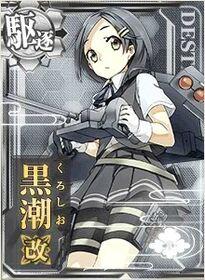 Kuroshio M