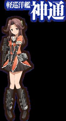 Anime jintsu