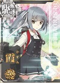 Kasumi M3