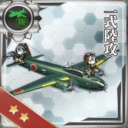 Equipment169-1