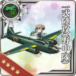 Type 1 Land-based Attack Aircraft (Nonaka Squadron) 170 Card