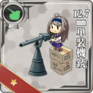 Equipment38-1