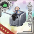 Pháo cao xạ đơn 5 inch Mk.30 Kai