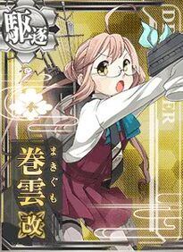 Makigumo M