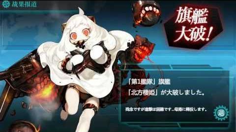 中国版艦これ 一撃轟沈退避 !?