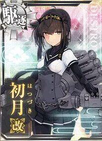 Hatsuzuki M