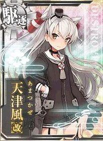 Amatsukaze M