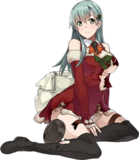 Suzuya Christmas Full Damaged