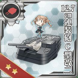 Equipment266-1