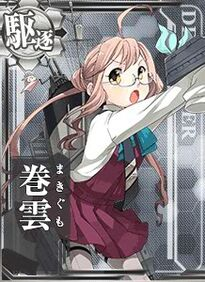 Makigumo
