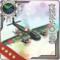 Toukai (901 Air Group) 270 Card