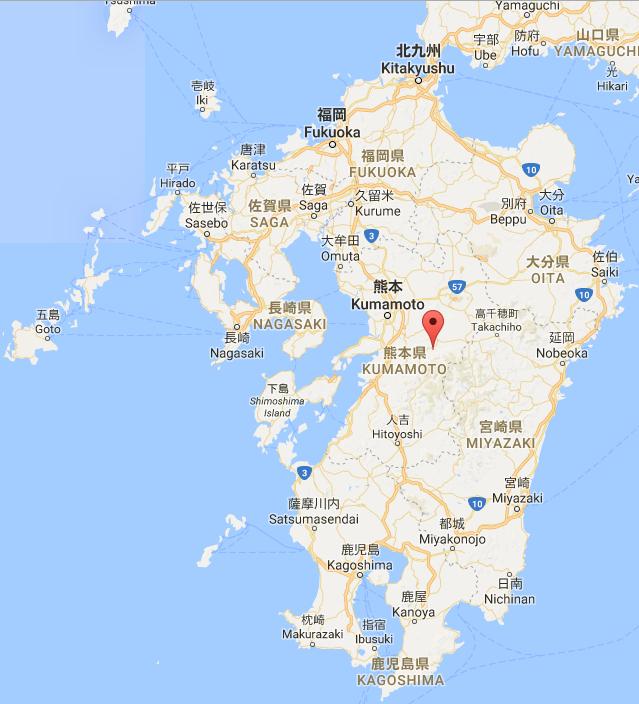 Kyushu 1-6
