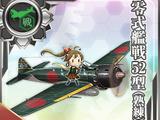 Máy bay tiêm kích Kiểu 0 Mẫu 52 (Tinh nhuệ)