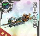 Tenzan (Không đội 931)
